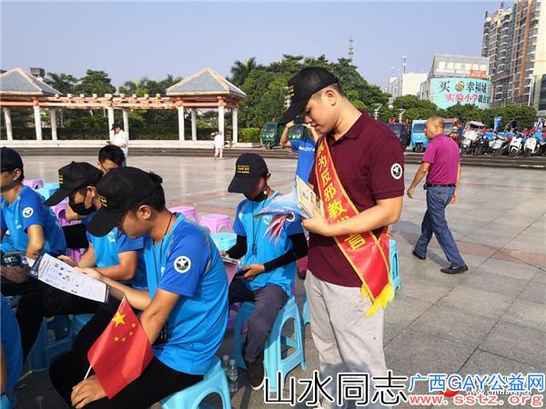 """广西合浦县开展""""禁毒防邪+邮路""""反邪教宣传活动"""