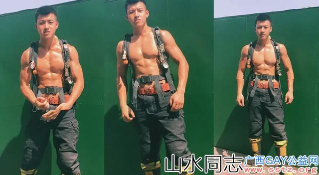一名超帅的消防员帅哥,他这身材太有安全感了
