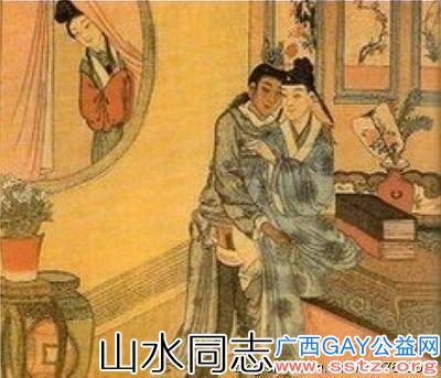 古代同性恋用哪些词可以表达?短袖、分桃、龙阳···