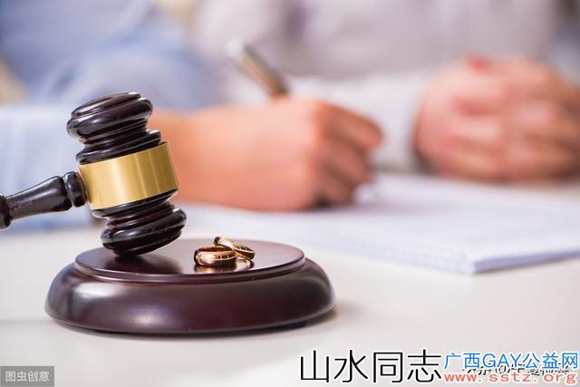 不给钱就曝光同性恋倾向,北京一男子涉嫌敲诈勒索罪被公诉!