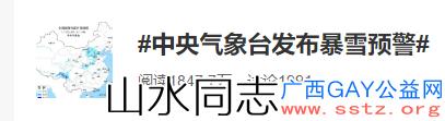 1月6日小寒,广西却越来越热…幸好冷空气要来了