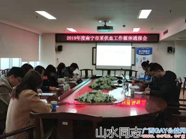 2019年回顾:南宁市采供血量再创历史新高