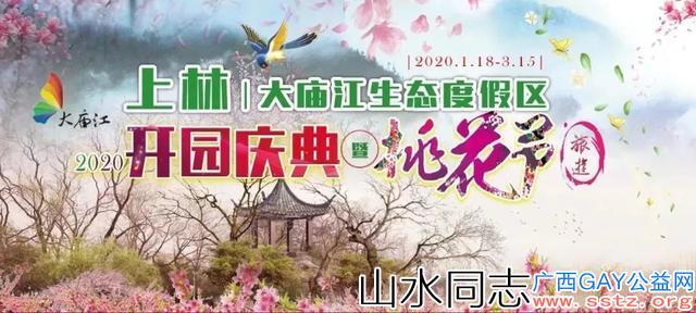 赏花灯、逛庙会、迎新春......南宁人的过年攻略都在这了!赶紧收藏!