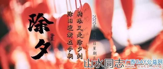 2020年山水情画给您春节拜年祝福,祝您如意吉祥岁岁平安心想事成!