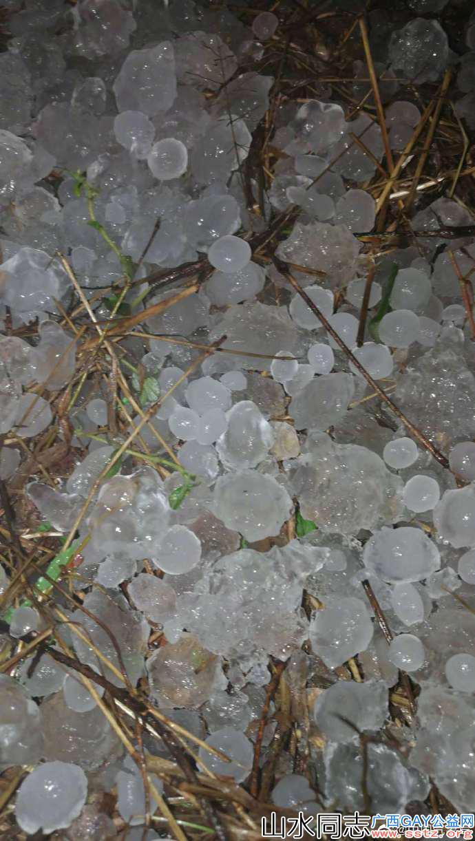 广西今日部分地区遭雷电、冰雹、强降雨等强对流天气