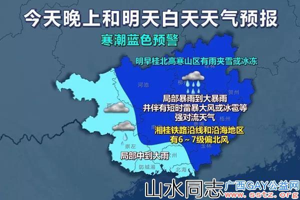 快讯!广西气象台发布明(15日)起未来七天天气预报