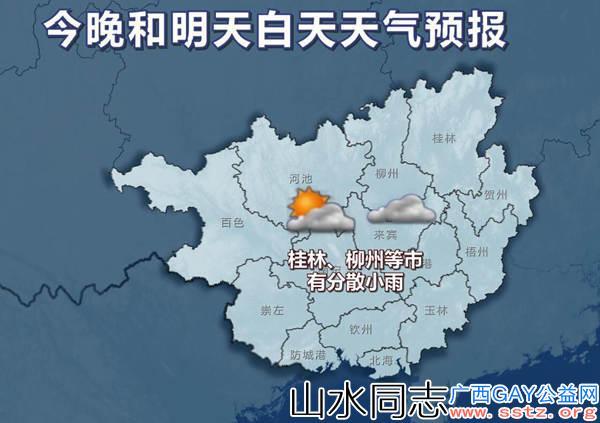 广西各地气温回暖,仍建议疫情期间非必要不出门