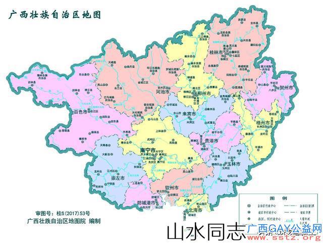 广西古时候叫什么,广西为什么叫广西,广西历史的由来