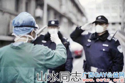 通报:广西最后1名新冠肺炎确诊患者出院,14城市清零!