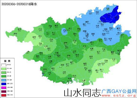 三月下旬桂北多降雨天气 需加强果树花期管理