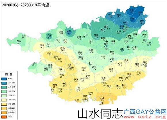 三月下旬桂北多降雨天气,需加强果树花期管理