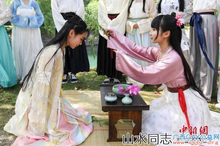 """""""三月三""""登上热搜,上巳节是中国古代情人节吗?"""
