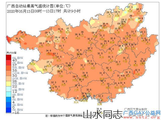 广西局部新一轮较强降雨正向广西赶来,这些地方注意警惕