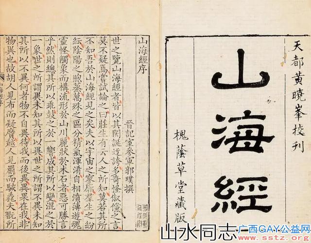 """广西简称""""桂"""",为什么南宁是省府,而不是桂林?"""