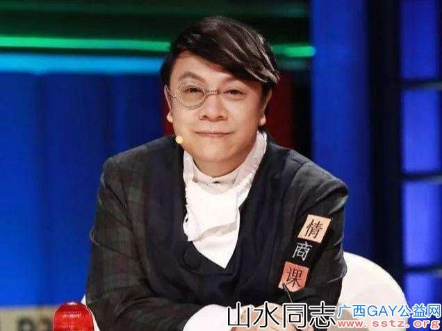 中国那些公开出柜的明星,同性恋就应该被歧视?