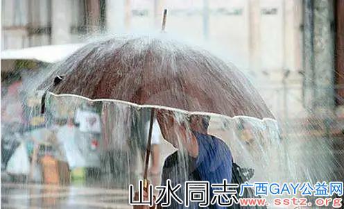 桂林六一儿童节少出门!今天开始大雨、局部暴雨到大暴雨