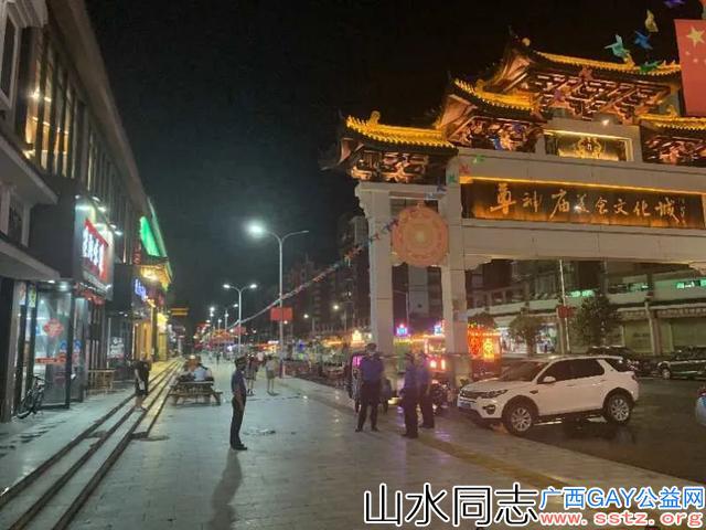 """桂林""""路边摊""""来了!主城区共设置20多处夜市疏导点"""
