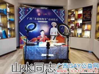 """广西办首届""""非遗购物节""""*助优秀传统民族文化焕发新生机"""