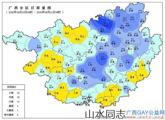 西江中下游水位持续超警,广西调整发布洪水蓝色预警