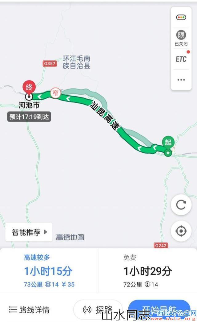 广西各地级市城区距离,南宁武鸣区至邕宁区69公里还不是最远