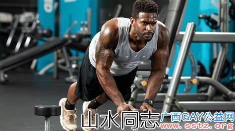 小白提问:锻炼出肌肉需要多长时间?