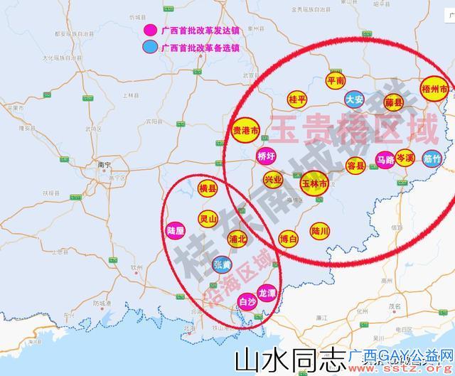 广西不可忽略的城市群,县域兴,广西强