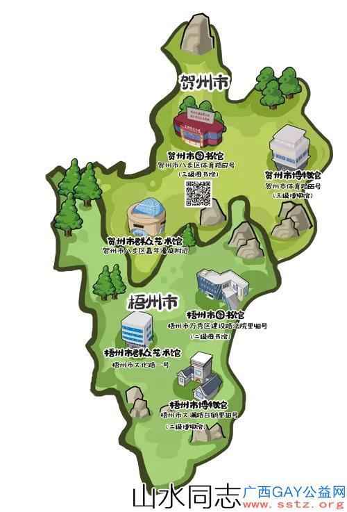 走读广西|西江明珠梧州,长寿胜地贺州